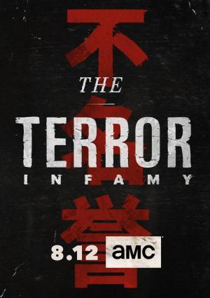 The Terror: Infamy (Miniserie de TV)