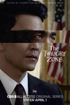 The Twilight Zone: The Wunderkind (TV)