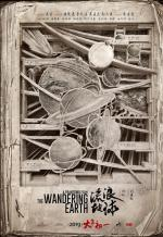 The Wandering Earth