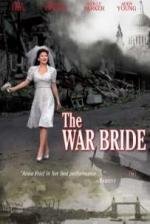 The War Bride (Love and War)