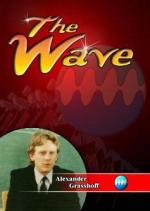 The Wave (La ola) (TV)
