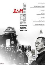 The Weaving of a Dream: Johnnie To's Vision & Craft