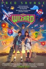 El campeón del videojuego (The Wizard)