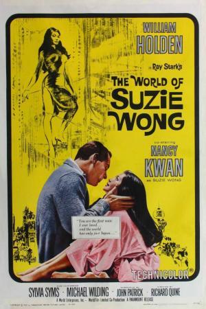 El mundo de Suzie Wong