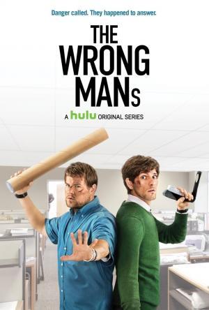 The Wrong Mans (Serie de TV)