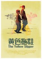 The Yellow Slipper (C)
