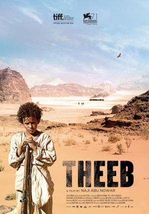Theeb: La supervivencia del lobo