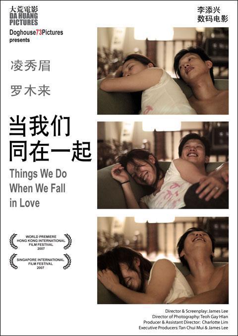знакомства fall in love ru