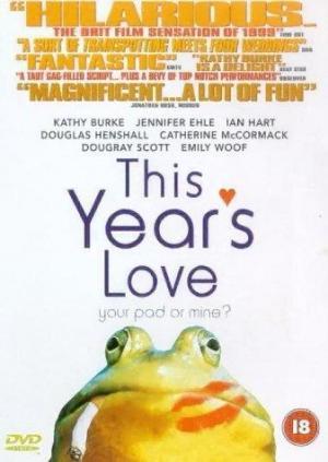 El amor de este año