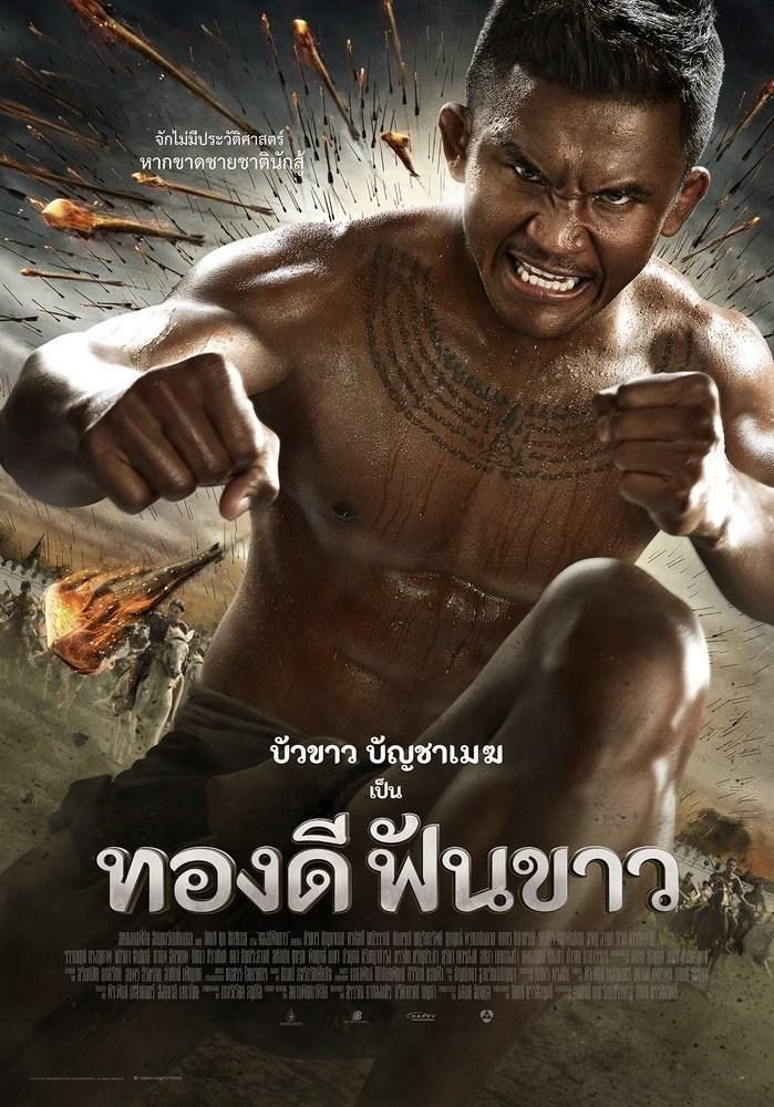 Thong Dee Fun Khao (2017) Brrip 720p VOSE