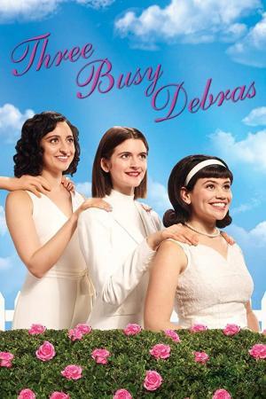 Three Busy Debras (Serie de TV)