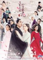 Three Lives Three Worlds, Ten Miles of Peach Blossom (Serie de TV)