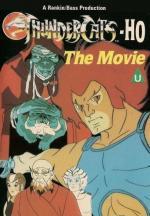 Thundercats - Ho! The Movie