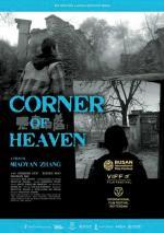 Corner of Heaven