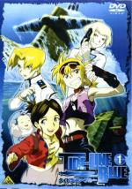 Tide-Line Blue (TV Series)