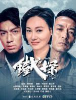 The Defected (Serie de TV)