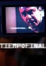 Final Minute (TV Series)