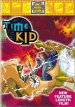 La máquina del tiempo (TV)