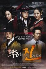Time Slip Dr. Jin (Serie de TV)