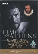 Timon of Athens (TV)