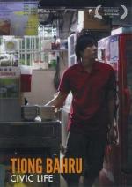 Tiong Bahru (Civic Life) (C)