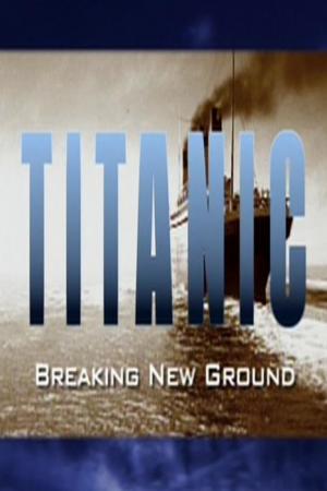 Titanic: Ayer y Hoy (TV)