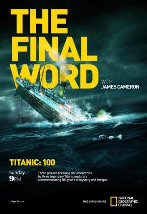 Secretos del Titanic con James Cameron (TV)