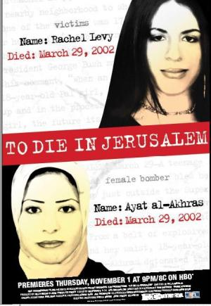 Morir en Jerusalén