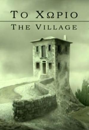 The Village (C)