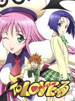 To Love-Ru (Serie de TV)