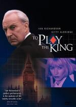 To Play the King (House of Cards II) (TV Miniseries)