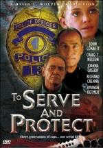 To Serve and Protect (Miniserie de TV)