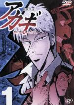Mahjong Legend Akagi: The Genius Who Descended Into the Darkness (TV Series)