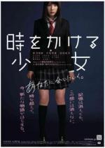 Toki o kakeru shôjo (Time Traveller: The Girl Who Leapt Through Time)
