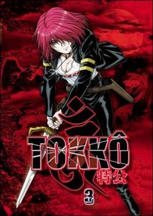 Tokko (Serie de TV)