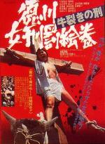 Shogun's Sadism (The Joy of Torture 2: Oxen Split Torturing)