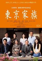 Tokyo kazoku (Tokyo Family)