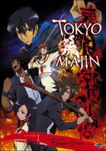 Tokyo Majin (Serie de TV)
