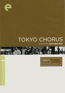 El coro de Tokio
