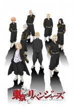 Tokyo Revengers (Serie de TV)