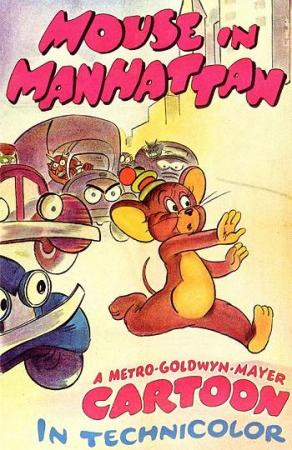Tom & Jerry: Mouse in Manhattan (C)