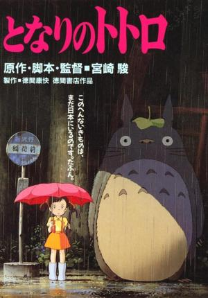 póster de la película Mi vecino Totoro