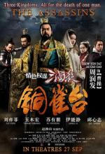 Tong que tai (The Assassins)