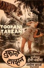 Toofani (AKA Chevrolet 1936) (AKA Toofani Tarzan)