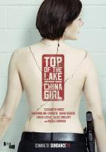 Top of the Lake: China Girl (TV Series)