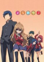 Toradora! (Tiger x Dragon) (Serie de TV)