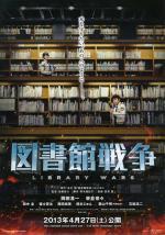 Toshokan Sensô (Library Wars)