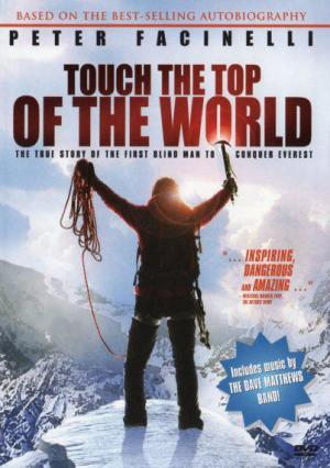 Touch the Top of the World (TV)