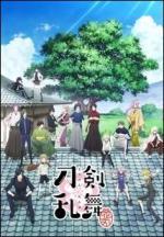 Touken Ranbu: Hanamaru (Serie de TV)