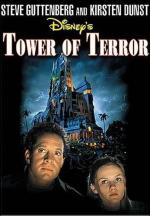 Tower of Terror (TV)